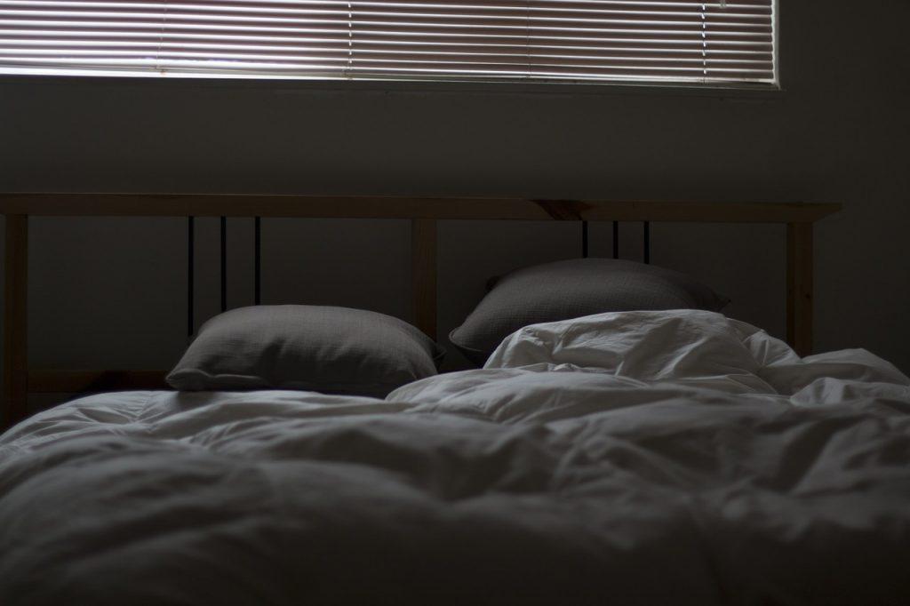 Само легло на пръв поглед, но всичко за нас на второ четене